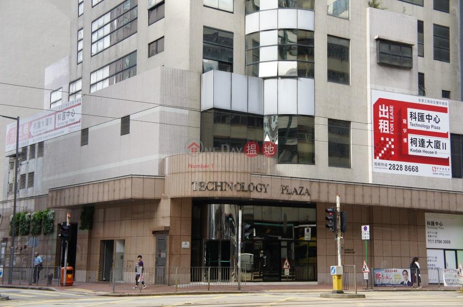 Technology Plaza (Technology Plaza ) Quarry Bay|搵地(OneDay)(4)