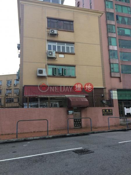Rose Court (Rose Court) Yau Yat Chuen|搵地(OneDay)(1)