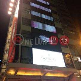 羅素街58號,銅鑼灣, 香港島