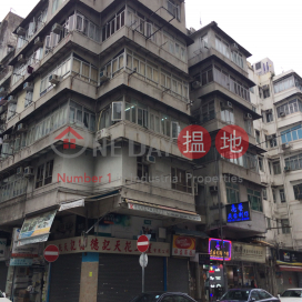 14 Arran Street,Prince Edward, Kowloon
