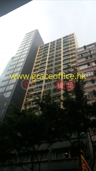 Wan Chai-Gaylord Commercial Building, Gaylord Commercial Building 嘉洛商業大廈 Rental Listings | Wan Chai District (KEVIN-3180972917)