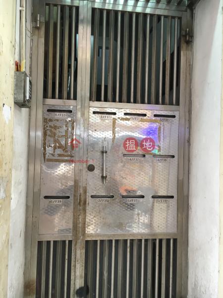 登龍街37-39號 (37-39 Tang Lung Street) 銅鑼灣 搵地(OneDay)(1)