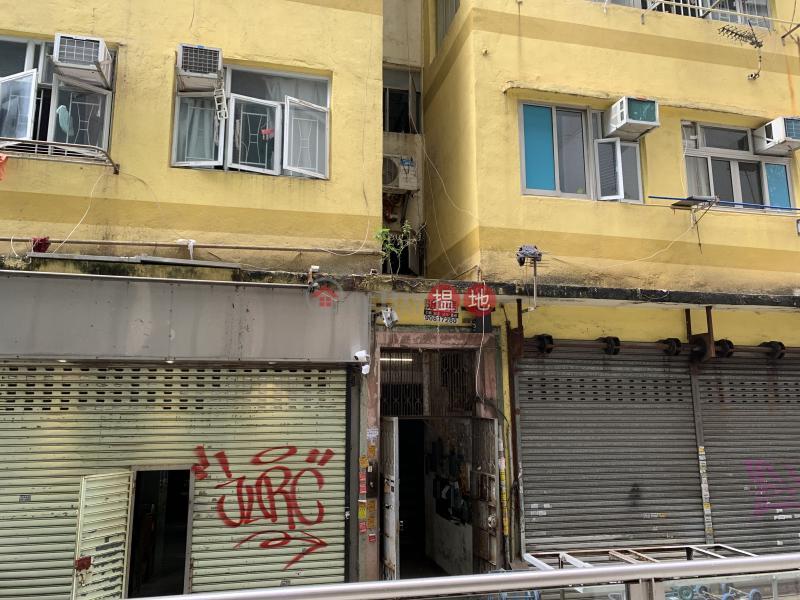 18A MING LUN STREET (18A MING LUN STREET) To Kwa Wan|搵地(OneDay)(1)