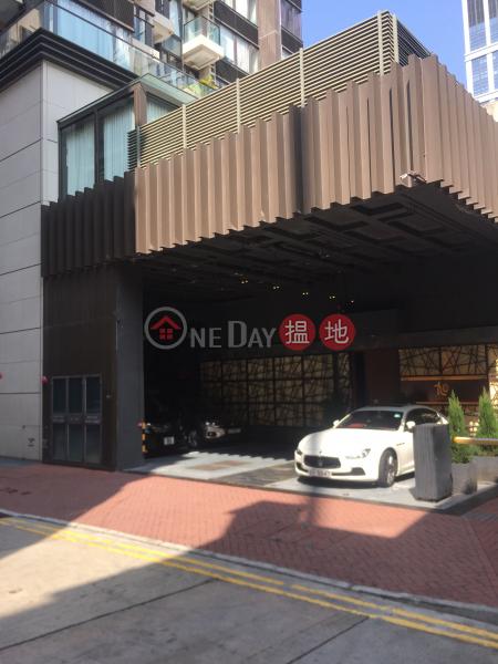 Park Haven (Park Haven) Causeway Bay|搵地(OneDay)(5)