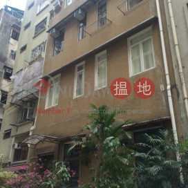 太子臺9號,西半山, 香港島