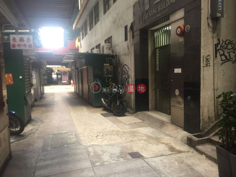 Foo Sang Building (Foo Sang Building) Sheung Wan|搵地(OneDay)(2)