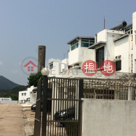 House A5 Bayside Villa,Clear Water Bay, New Territories