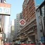 Cheung Kong Factory Building (Cheung Kong Factory Building) Cheung Sha WanCheung Yee Street6號|- 搵地(OneDay)(1)