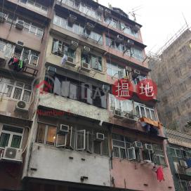 171 Yu Chau Street,Sham Shui Po, Kowloon