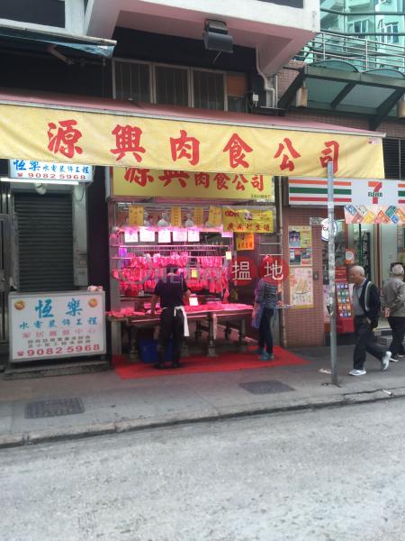 24 Centre Street (24 Centre Street) Sai Ying Pun|搵地(OneDay)(1)