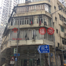 155 Third Street,Sai Ying Pun, Hong Kong Island