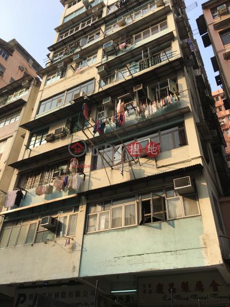 順景大樓 (Shun King Building) 深水埗 搵地(OneDay)(2)