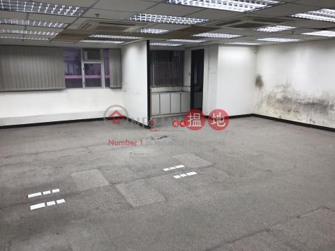 蘇濤工商中心|葵青蘇濤工商中心(So Tao Centre)出售樓盤 (andyl-05669)_0