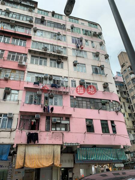 17 Sheung Heung Road (17 Sheung Heung Road) To Kwa Wan|搵地(OneDay)(1)