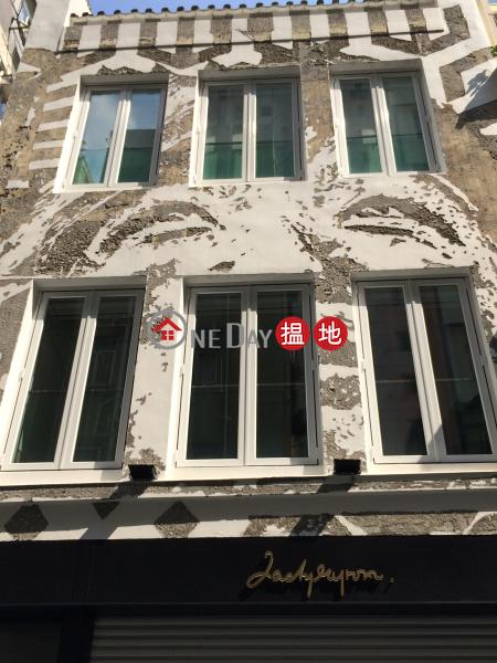 西街36號 (36 Sai Street) 蘇豪區|搵地(OneDay)(1)