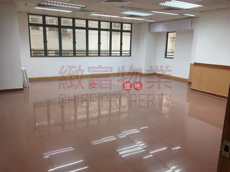 New Tech Plaza, Chung Hing Industrial Mansions 中興工業大廈 Rental Listings | Wong Tai Sin District (29133)