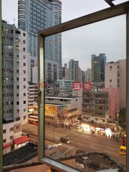 Cheung Fai Building (Mansion) (Cheung Fai Building (Mansion)) Sham Shui Po|搵地(OneDay)(1)