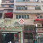 Wealth Mansion (Wealth Mansion) Wan Chai DistrictTai Wong Street East7-11號|- 搵地(OneDay)(4)
