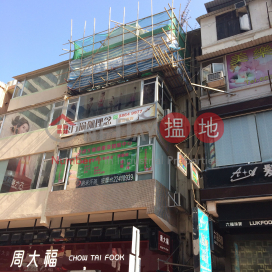 96 Chung On Street,Tsuen Wan East, New Territories