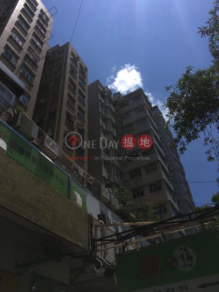 仁義大廈 (Yan Yee Building) 元朗|搵地(OneDay)(1)