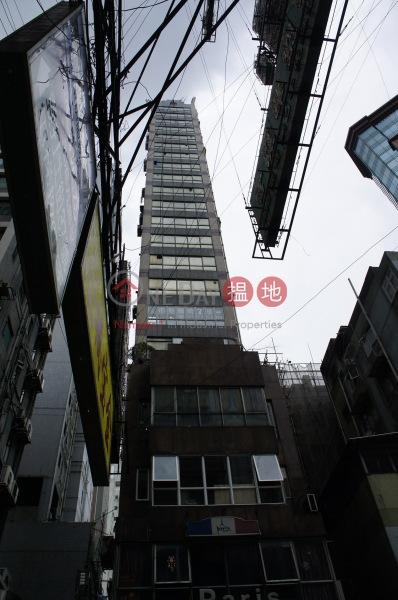 Hanway Commercial Centre (Hanway Commercial Centre) Mong Kok|搵地(OneDay)(1)