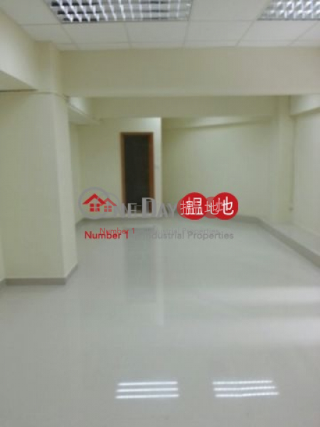 HK$ 8,000/ month Mai Sik Industrial Building Kwai Tsing District | Mai Sik Industrial Building