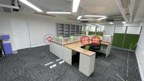 電話: 98755238|灣仔區東惠商業大廈(Tung Wai Commercial Building)出租樓盤 (KEVIN-4123629446)_0