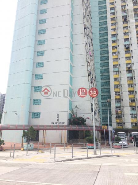 On Yat House, Shun On Estate (On Yat House, Shun On Estate) Cha Liu Au|搵地(OneDay)(1)