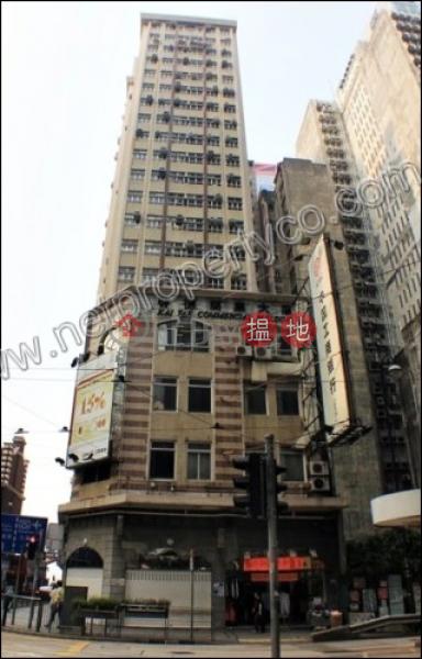 啟德商廈|西區啟德商業大廈(Kai Tak Commercial Building)出租樓盤 (A053072)