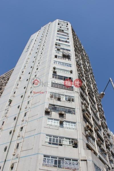 華俊工業中心 (Wah Chun Industrial Centre) 荃灣西|搵地(OneDay)(2)