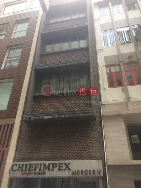 5 Mercer Street (5 Mercer Street) Sheung Wan|搵地(OneDay)(1)