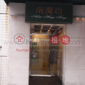 銅鑼灣881呎寫字樓出租|灣仔區南慶坊(Nam Hing Fong)出租樓盤 (H000345380)_3