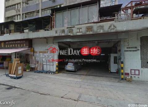 鳴發工業中心|屯門鳴發工業大廈(Ming Fat Industrial Building)出售樓盤 (willi-05547)_0