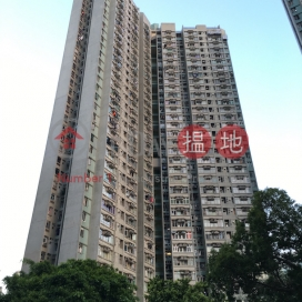 Fu Heng Estate Block 3 Heng Cheong House|富亨邨 亨昌樓 3座