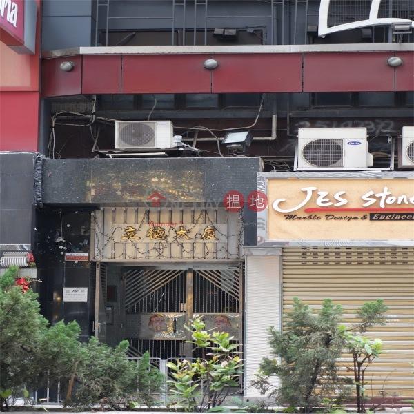 Lap Tak Building (Lap Tak Building) Wan Chai|搵地(OneDay)(2)