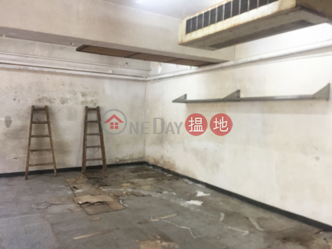 Good Size Warehouse in Tin Wan / Aberdeen for rent | Landlord Listing|Hing Wai Centre(Hing Wai Centre)Rental Listings (JASON-3398310982)_0