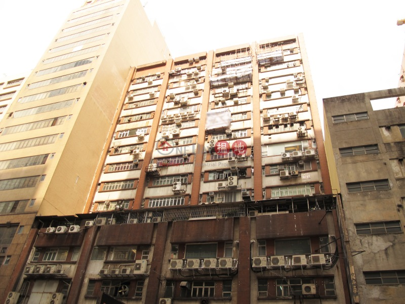 Shiu Fat Industrial Building (Shiu Fat Industrial Building) Kwun Tong|搵地(OneDay)(4)