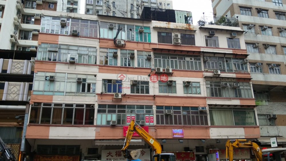 947 King\'s Road (947 King\'s Road) Quarry Bay|搵地(OneDay)(3)