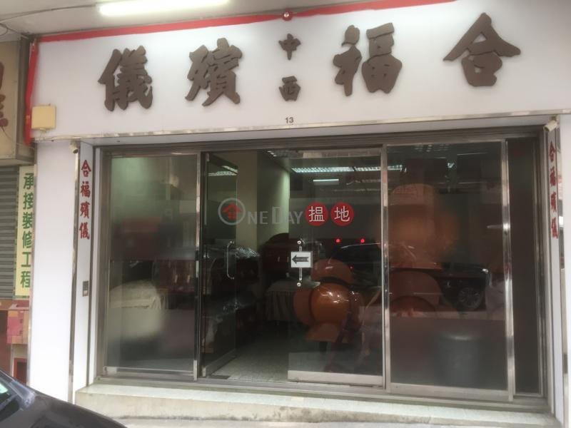 Golden Phoenix Building (Golden Phoenix Building) Tsz Wan Shan|搵地(OneDay)(5)