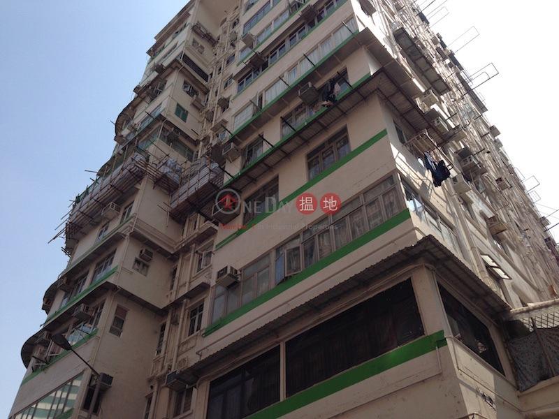 百寶大廈 (Pak Po Mansions) 旺角|搵地(OneDay)(3)