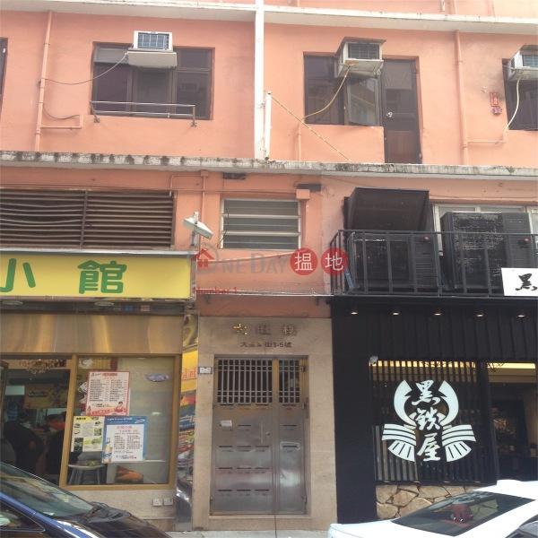 Tai Wong Building (Tai Wong Building) Wan Chai|搵地(OneDay)(2)