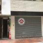 耀華街35號 (35 Yiu Wa Street) 灣仔區|搵地(OneDay)(2)