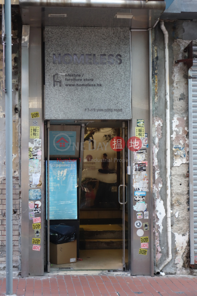 19 Yun Ping Road (19 Yun Ping Road) Causeway Bay|搵地(OneDay)(1)
