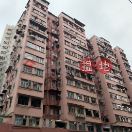 Kin On Mansion,To Kwa Wan, Kowloon