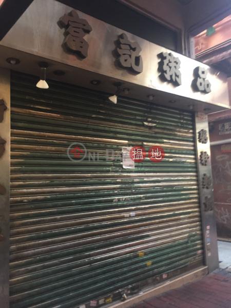 104 Fa Yuen Street (104 Fa Yuen Street) Mong Kok|搵地(OneDay)(1)