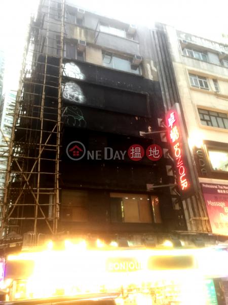 4 Cannon Street (4 Cannon Street) Causeway Bay|搵地(OneDay)(2)