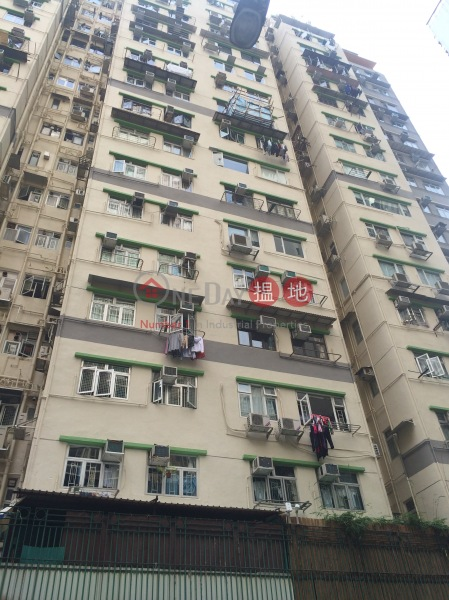 Hang Sing Mansion (Hang Sing Mansion) Sai Ying Pun|搵地(OneDay)(4)
