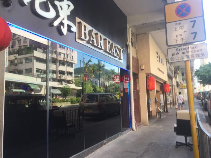 Yue Fat Building (Yue Fat Building) Sham Shui Po|搵地(OneDay)(1)