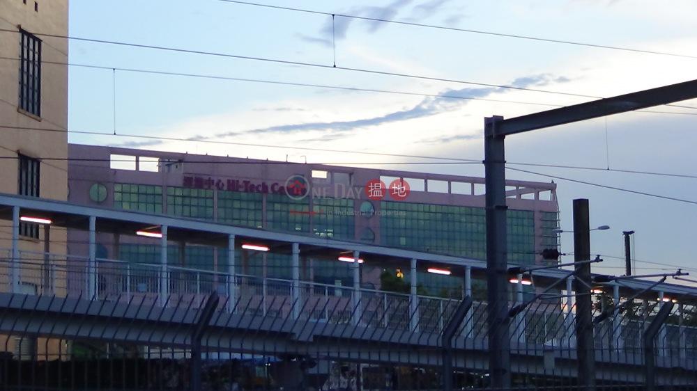 深港中心 (Hi Tech Centre) 上水|搵地(OneDay)(1)