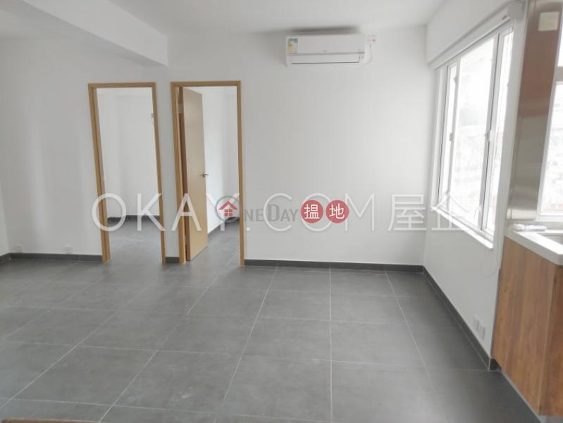 2房1廁,極高層安東大廈出租單位 安東大廈(Antung Building)出租樓盤 (OKAY-R6588)